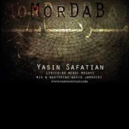 دانلود آلبوم تک اهنگ ها از یاسین صفاتیان