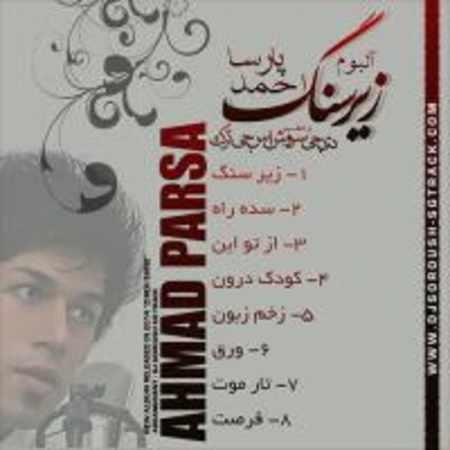 دانلود اهنگ احمد پارسا زخم زبون