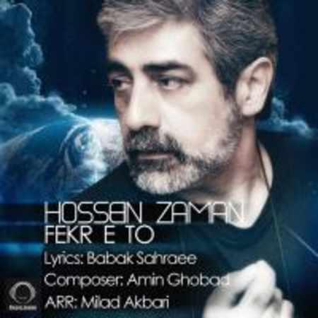 دانلود آلبوم تک اهنگ ها از حسین زمان