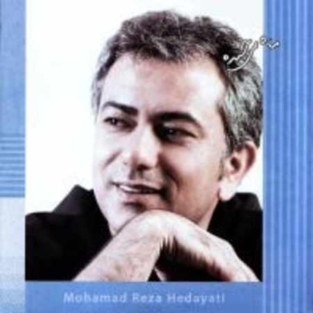 دانلود آلبوم ماه می خنده از محمدرضا هدایتی