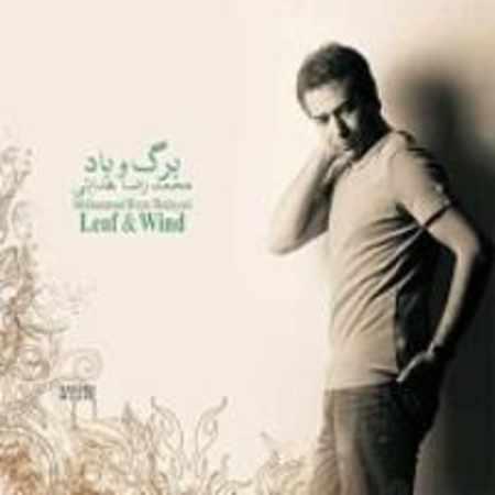 دانلود آلبوم برگ و باد از محمدرضا هدایتی