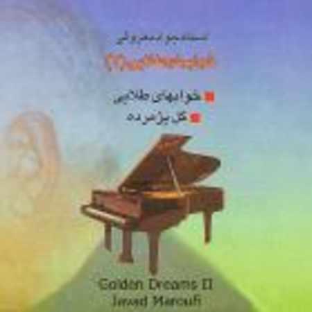 دانلود آلبوم خواب های طلایی ۲ از جواد معروفی