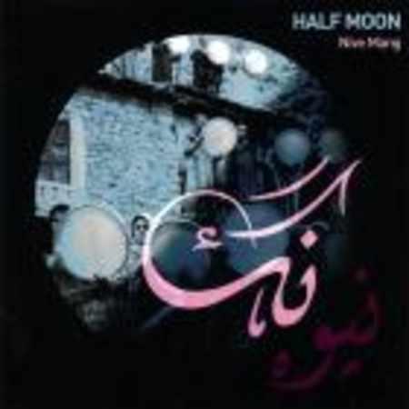 دانلود آلبوم نیوه مانگ از حسین علیزاده