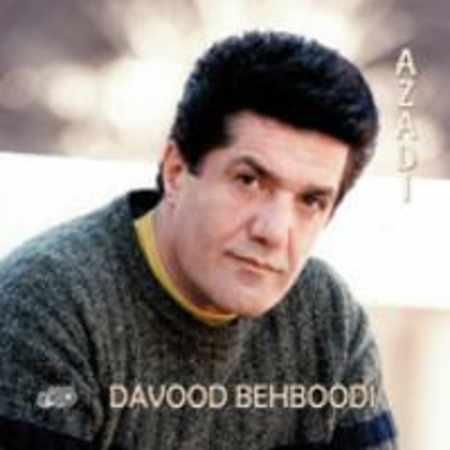 دانلود آلبوم آزادی از داود بهبودی