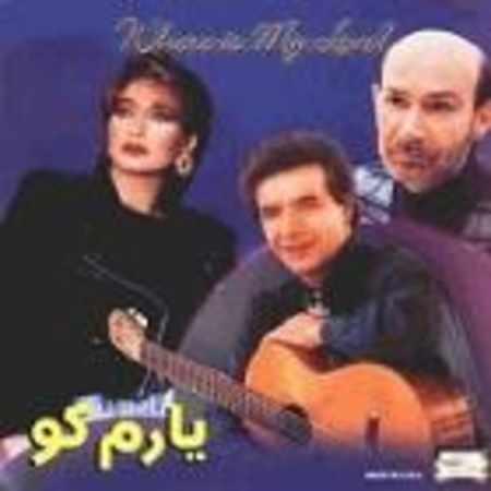 دانلود آهنگ فرامرز اصلانی دل اسیره Faramarz Aslani