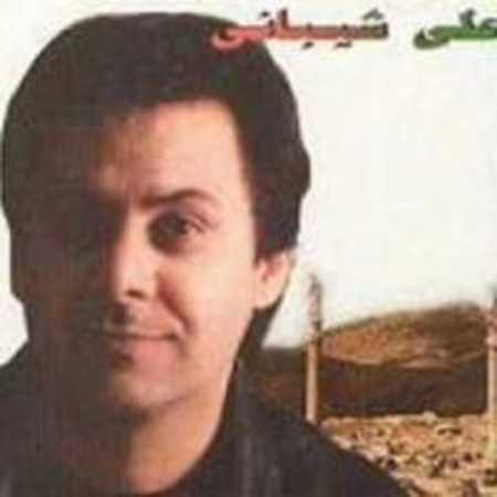 دانلود اهنگ علی شیبانی زنده باد ایران
