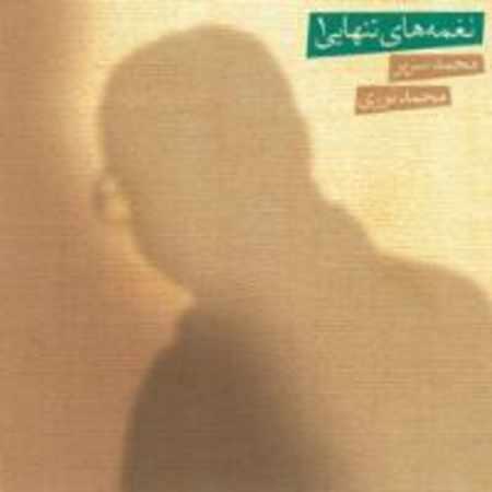 دانلود آلبوم نغمه های تنهایی ۱ از محمد نوری