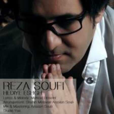 دانلود آلبوم تک اهنگ ها از رضا صوفی