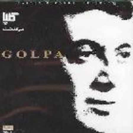 دانلود آلبوم سرگذشت از اکبر گلپایگانی