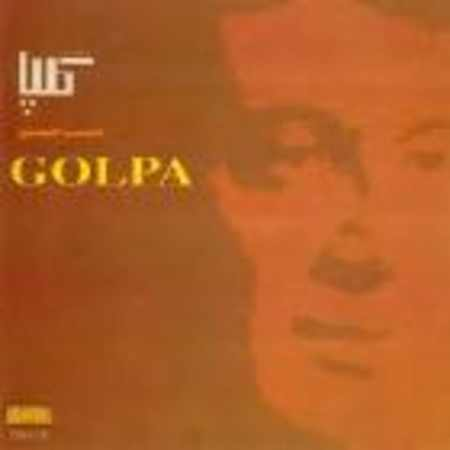 دانلود آلبوم مست مستم از اکبر گلپایگانی