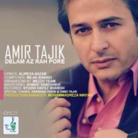 دانلود اهنگ امیر تاجیک دلم از راه پره