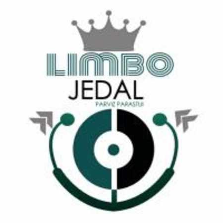 دانلود آلبوم تک اهنگ ها از لیمبو