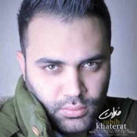 دانلود آلبوم تک اهنگ ها از زبیح