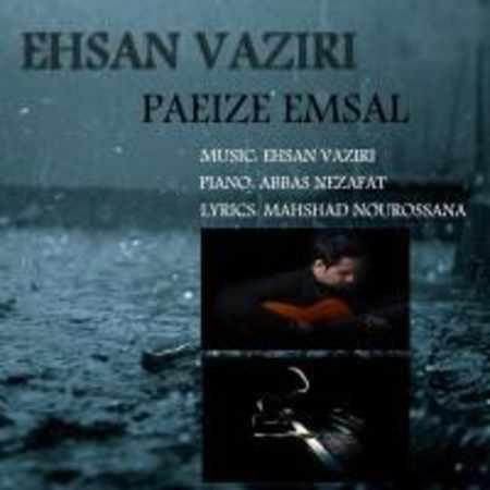 دانلود آلبوم تک اهنگ ها از احسان وزیری