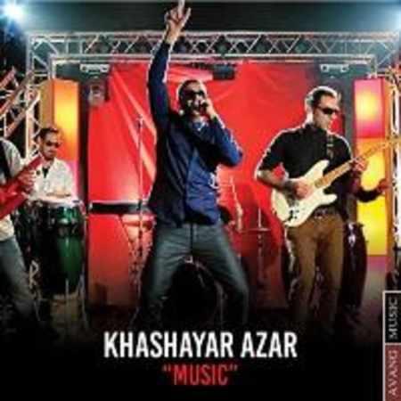 دانلود آلبوم تک اهنگ ها از خشایار آذر