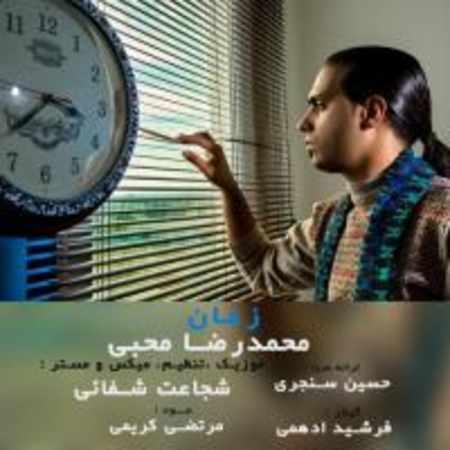 دانلود اهنگ محمدرضا محبی زمان