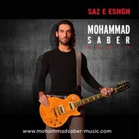 دانلود اهنگ محمد صابر سلطان عشق