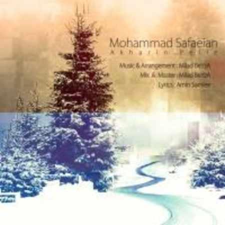 دانلود اهنگ محمد صفاییان آخرین پله