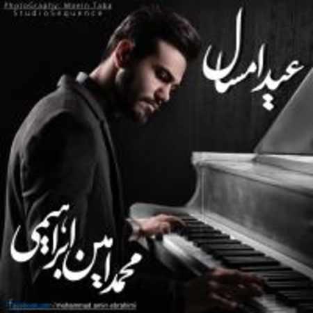 دانلود اهنگ محمد امین ابراهیمی عید امسال