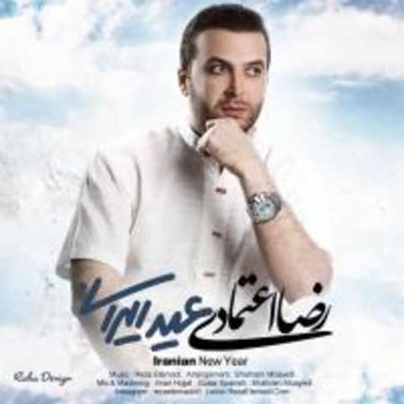 دانلود آلبوم تک اهنگ ها از رضا اعتمادی