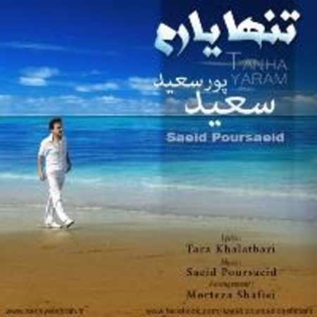 دانلود آلبوم تک اهنگ ها از سعید پورسعید