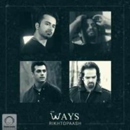 دانلود آلبوم تک اهنگ ها از گروه ویز