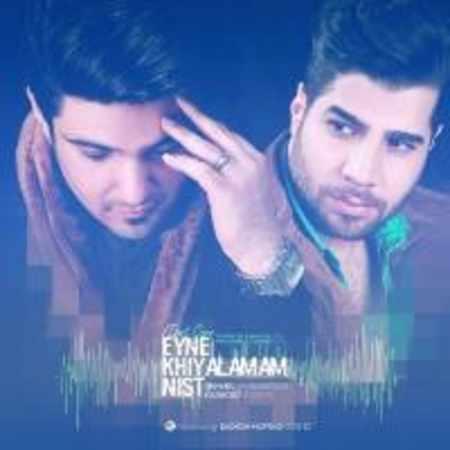 دانلود آلبوم تک اهنگ ها از شاهین جمشیدپور