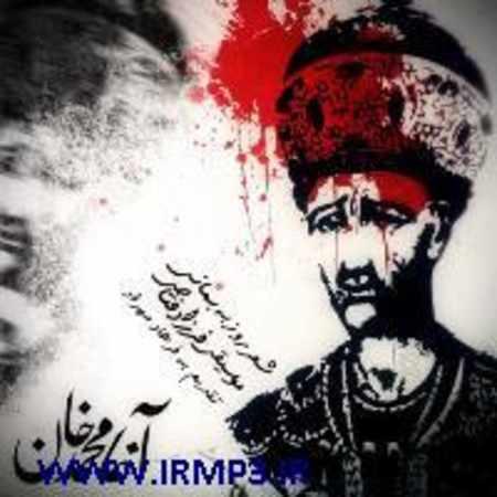 دانلود آلبوم تک اهنگ ها از فرزاد فتاحی