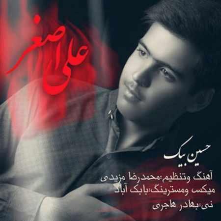 دانلود اهنگ حسين بیک علی اصغر