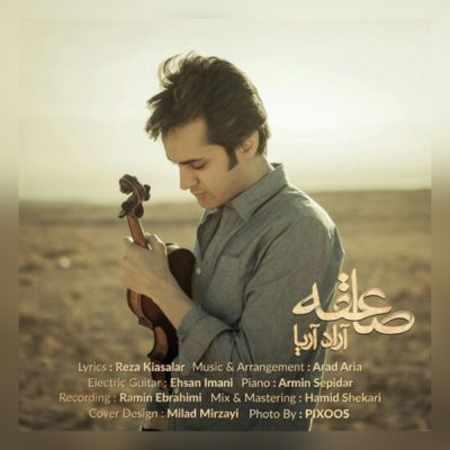 دانلود آلبوم تک اهنگ ها از آراد آریا
