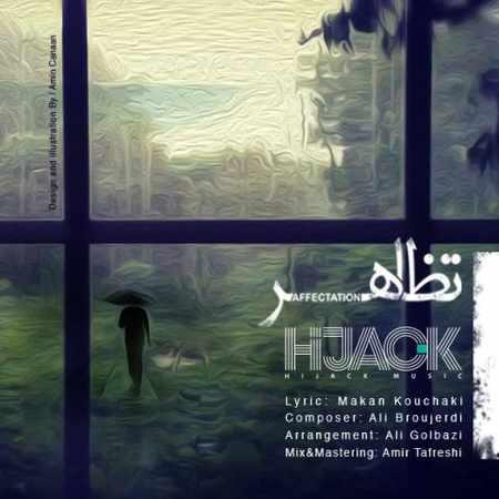 دانلود اهنگ هایجک تظاهر