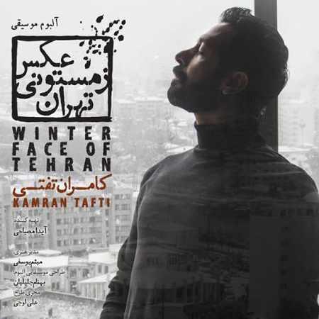 دانلود آلبوم عکس زمستونی تهران از کامران تفتی