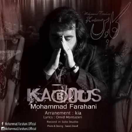 دانلود اهنگ محمد فراهانی کابوس