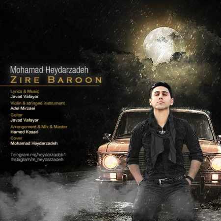 دانلود اهنگ محمد حیدرزاده زیر بارون