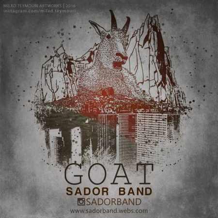 دانلود اهنگ Sador Band کجا گمت کردم