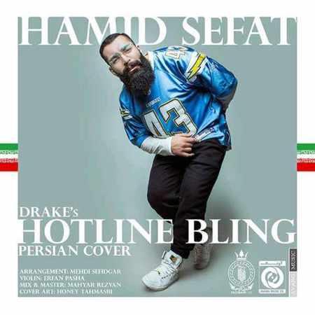 دانلود اهنگ حمید صفت Hotline Bling