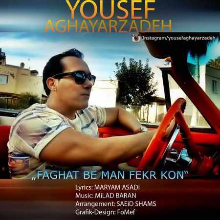 دانلود آلبوم تک اهنگ ها از یوسف آقایارزاده