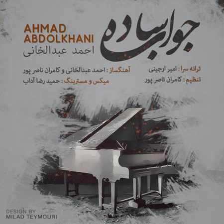 دانلود آلبوم تک اهنگ ها از احمد عبدالخانی