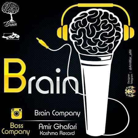 دانلود آلبوم مغز از Various Artists