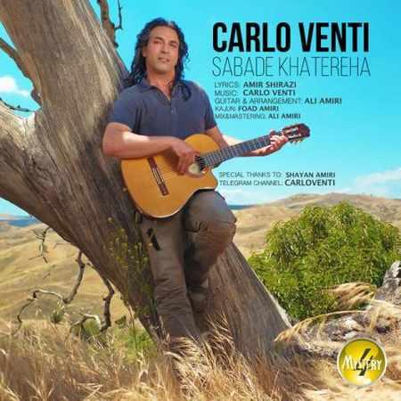 دانلود آلبوم تک اهنگ ها از کارلو ونتی