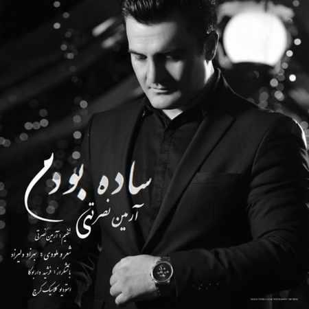 دانلود آلبوم تک اهنگ ها از آرمین نصرتی