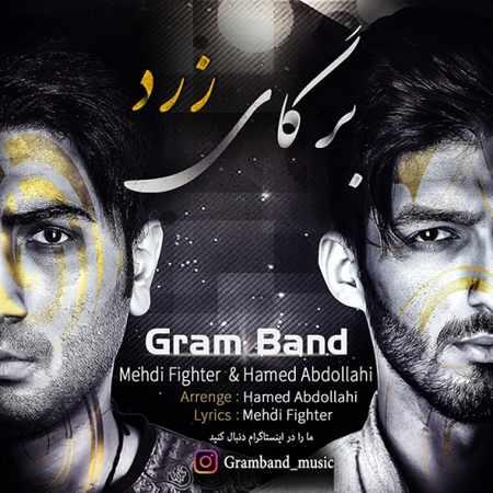 دانلود آلبوم تک اهنگ ها از گرام باند ( حامد عبداللهی و مهدی فایتر )