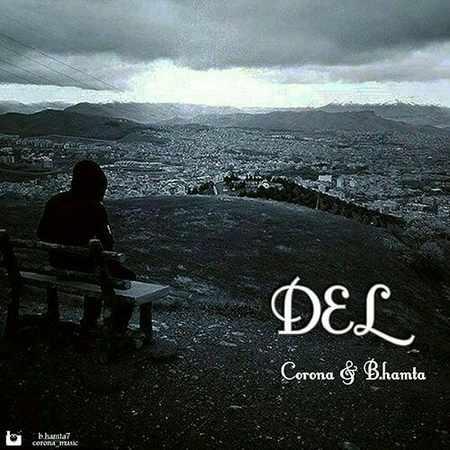 دانلود آلبوم تک اهنگ ها از Corona & B.Hamta
