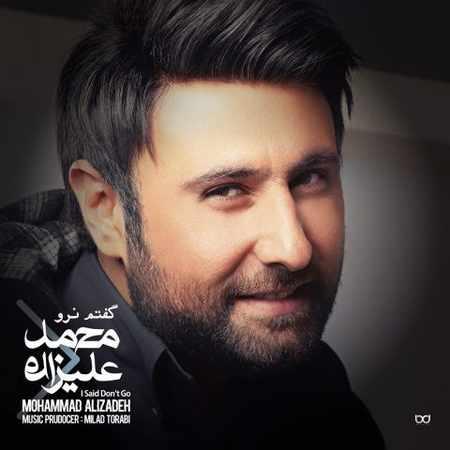دانلود اهنگ محمد علیزاده خدانگهدار