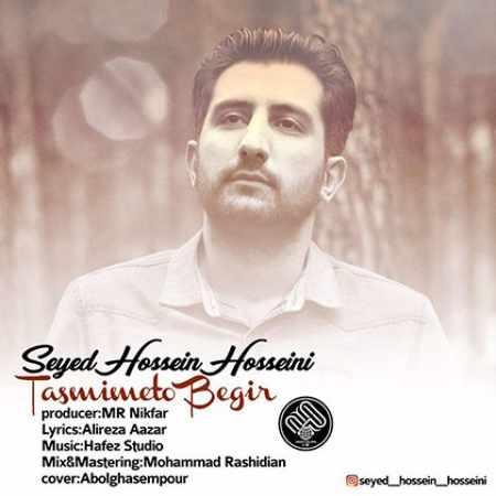 دانلود اهنگ سید حسین حسینی تصمیمتو بگیر