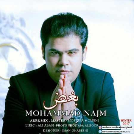 دانلود اهنگ محمد نجم بغض