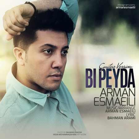دانلود آلبوم تک اهنگ ها از آرمان اسماعیلی