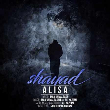 دانلود آلبوم تک اهنگ ها از علیسا