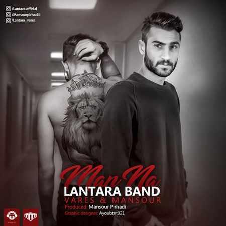 دانلود آلبوم تک اهنگ ها از لانتارا باند