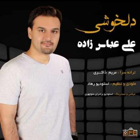 دانلود اهنگ علی عباس زاده دلخوشی